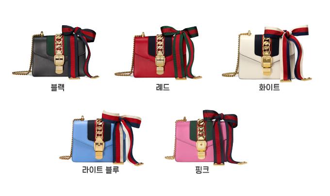 bb624fc7bf43 Sylvie leather mini chain bag